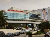 Sochi, polyclinic Узловая поликлиника, ст. Сочи, ОАО РЖД, Gorky st, house 48