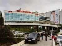 Сочи, Горького ул, дом 48