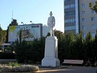 Сочи, улица Горького. памятник М. Горькому