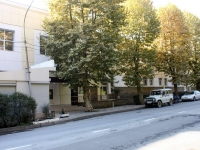 Sochi, Chernomorskaya st, house 15. office building
