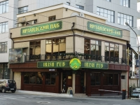 Sochi, cafe / pub Irish pub, Chernomorskaya st, house 11