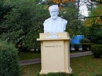 Сочи, памятник П.И. Чайковскомуулица Черноморская, памятник П.И. Чайковскому