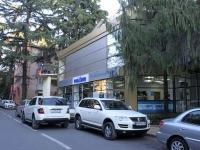 Sochi, st Navaginskaya, house 3. shopping center