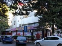 Сочи, торговый центр ДЕТСКИЙ МИР, улица Навагинская, дом 7