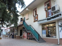 Sochi, st Navaginskaya, house 9/2. store