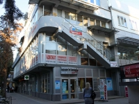 Sochi, Navaginskaya st, house 11. shopping center