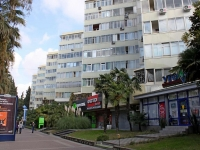 Sochi, Navaginskaya st, house 16. Apartment house