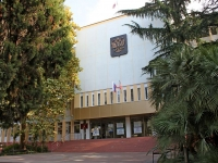索契市, 管理机关 АДМИНИСТРАЦИЯ ЦЕНТРАЛЬНОГО РАЙОНА, Navaginskaya st, 房屋 18