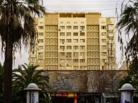 Sochi, st Navaginskaya, house 14. Apartment house with a store on the ground-floor