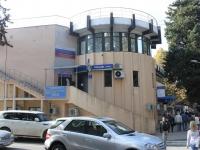 Sochi, Moskovskaya st, house 5. office building