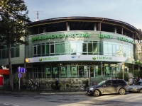 Сочи, улица Московская, дом 22А. магазин