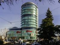 Сочи, торговый центр Александрия, улица Московская, дом 22