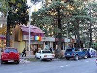 Сочи, улица Островского, дом 45А. многофункциональное здание