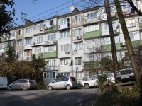 Sochi, Alpiyskaya st, house 13. Apartment house