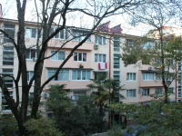 Sochi, Alpiyskaya st, house 15. Apartment house