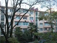 Sochi, st Alpiyskaya, house 15. Apartment house