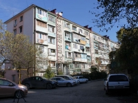 Sochi, Alpiyskaya st, house 19. Apartment house