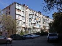 Sochi, st Alpiyskaya, house 19. Apartment house