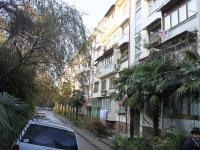 Sochi, st Alpiyskaya, house 41. Apartment house