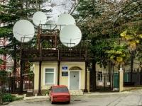 Сочи, улица Альпийская, дом 1А. офисное здание Российская телевизионная и радиовещательная сеть, ФГУП