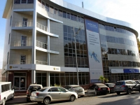 Sochi, Konstitutsii SSSR st, house 4. multi-purpose building