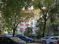 Сочи, улица Конституции СССР, дом 10. многоквартирный дом