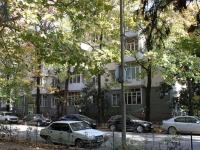 Сочи, улица Конституции СССР, дом 12. многоквартирный дом