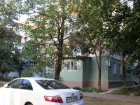 Сочи, улица Конституции СССР, дом 14. многоквартирный дом