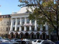 Сочи, улица Конституции СССР, дом 18. офисное здание