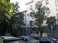 Sochi, Konstitutsii SSSR st, house 22. Apartment house