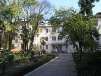 Сочи, улица Конституции СССР, дом 24. многоквартирный дом