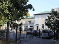 Сочи, улица Конституции СССР, дом 26. многоквартирный дом