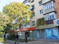 Сочи, улица Конституции СССР, дом 32. многоквартирный дом