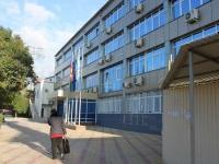 Сочи, улица Конституции СССР, дом 42. жилищно-комунальная контора