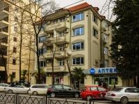Сочи, улица Конституции СССР, дом 24А. многоквартирный дом