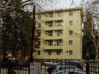 Сочи, улица Конституции СССР, дом 26/2. многоквартирный дом