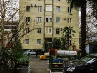 索契市, Konstitutsii SSSR st, 房屋 26/2. 公寓楼