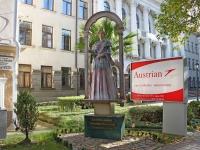 Сочи, улица Конституции СССР. скульптура Св. Аполлония - покровительница стоматологов