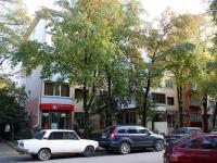 Сочи, улица Роз, дом 46. жилой дом с магазином