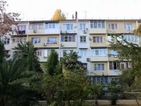 Sochi, Roz st, house 63. Apartment house