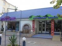 Sochi, Roz st, house 67А. store