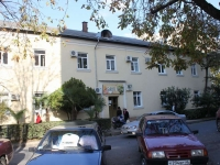 Sochi, Roz st, house 107. Social and welfare services
