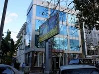 Sochi, Roz st, house 115А. multi-purpose building