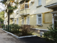 Sochi, Roz st, house 58. Apartment house
