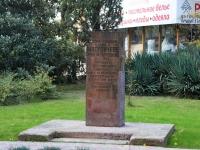 Sochi, stele Л.Ф. МосквичевуRoz st, stele Л.Ф. Москвичеву