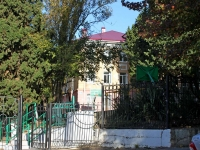 Сочи, школа №2, улица Кубанская, дом 4