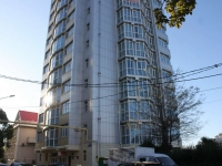 Sochi, Kubanskaya st, house 15. office building