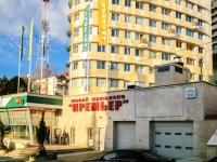 Сочи, многоквартирный дом  Премьер, жилой комплекс, улица Кубанская, дом 12Б