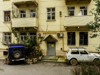 Sochi, Kubanskaya st, house 14. Apartment house