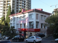 Сочи, улица Нагорная, дом 8А. многоквартирный дом
